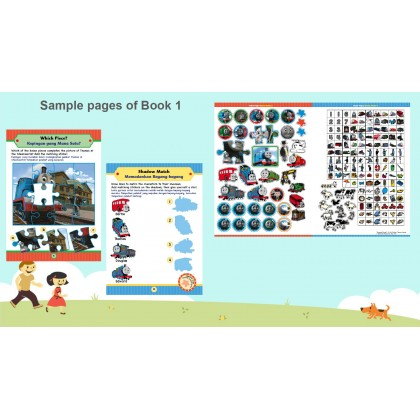 Thomas & Friends Activity Book Bundle 1 (4 Books)